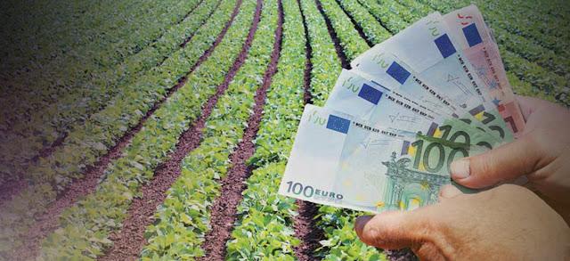 71.110 ευρώ καταβάλλει ο ΕΛ.Γ.Α. σήμερα Τετάρτη σε δικαιούχους αγρότες και κτηνοτρόφους της Αργολίδας