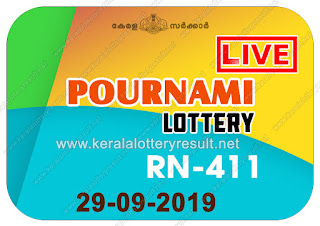 KeralaLotteryResult.net, kerala lottery kl result, yesterday lottery results, lotteries results, keralalotteries, kerala lottery, keralalotteryresult, kerala lottery result, kerala lottery result live, kerala lottery today, kerala lottery result today, kerala lottery results today, today kerala lottery result, Pournami lottery results, kerala lottery result today Pournami, Pournami lottery result, kerala lottery result Pournami today, kerala lottery Pournami today result, Pournami kerala lottery result, live Pournami lottery RN-411, kerala lottery result 29.09.2019 Pournami RN 411 29 September 2019 result, 29 09 2019, kerala lottery result 29-09-2019, Pournami lottery RN 411 results 29-09-2019, 29/09/2019 kerala lottery today result Pournami, 29/9/2019 Pournami lottery RN-411, Pournami 29.09.2019, 29.09.2019 lottery results, kerala lottery result September 29 2019, kerala lottery results 29th September 2019, 29.09.2019 week RN-411 lottery result, 29.9.2019 Pournami RN-411 Lottery Result, 29-09-2019 kerala lottery results, 29-09-2019 kerala state lottery result, 29-09-2019 RN-411, Kerala Pournami Lottery Result 29/9/2019
