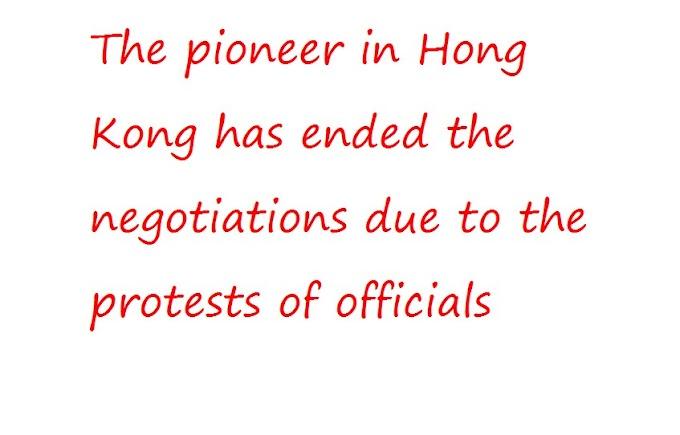 Гонконгдогу пионер чиновниктердин нааразычылыгына байланыштуу сүйлөшүү ишин аяктады