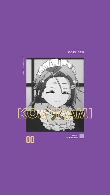 Kominami Asumi - BokuBen Wallpaper