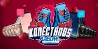 Promoção Konectados KaBuM! kabum.com.br/konectados