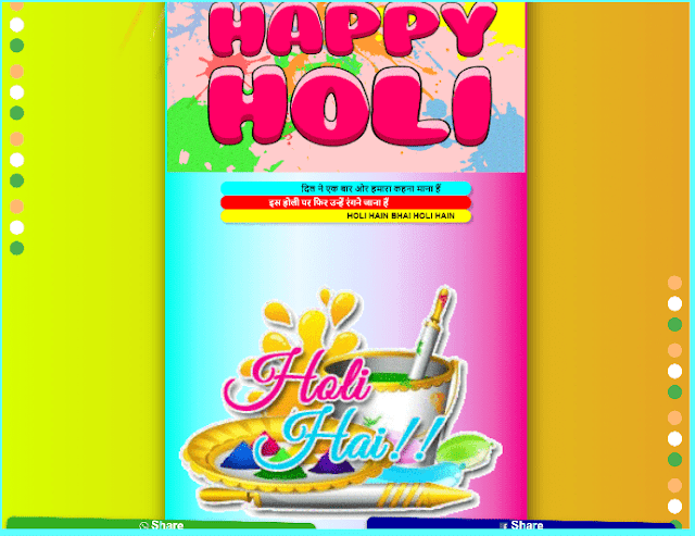 Advanced Happy Holi Wishing Website Script