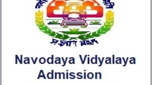 JNVST [Jawahar Navodaya] Previous Year Question Papers (Free) for Class 6-9 Old Paper's