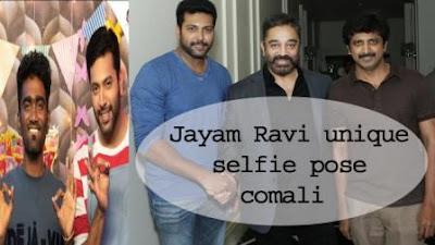 jayam ravi movie | jayam movie | jayam ravi movies | jayam ravi songs