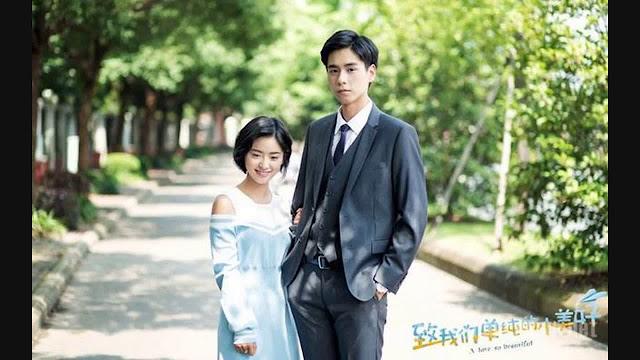 Shen Yue Hu Yi Tian height