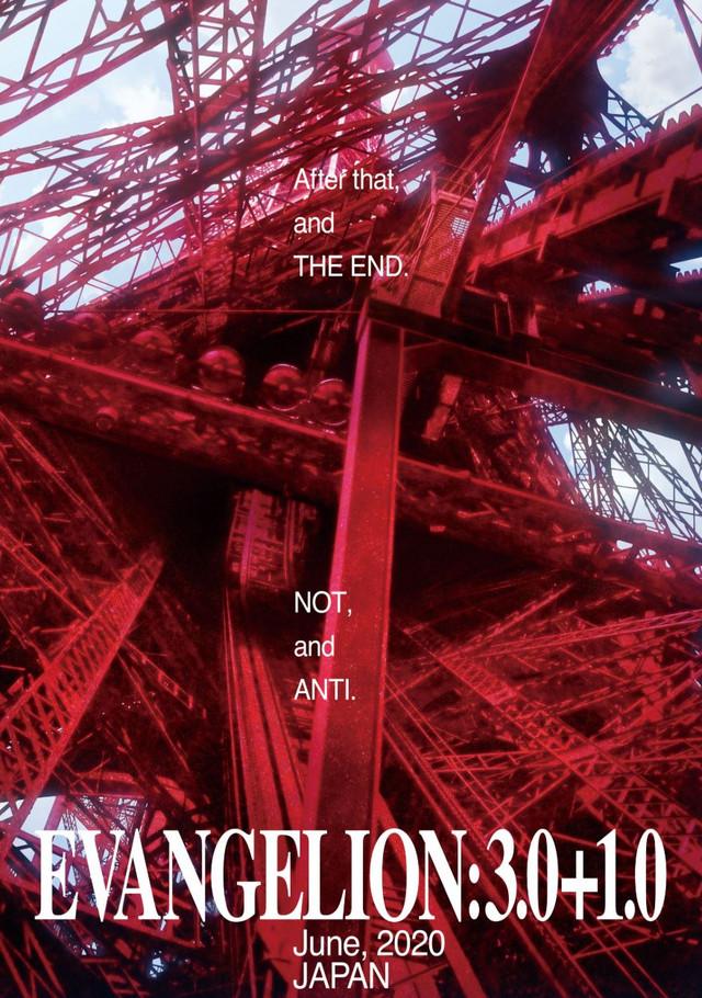 Póster de la película Evangelion: 3.0+1.0
