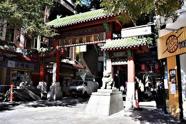 Haymarket paifang arches
