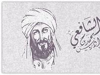 一个不支持阿我是沙菲伊诞生的国家