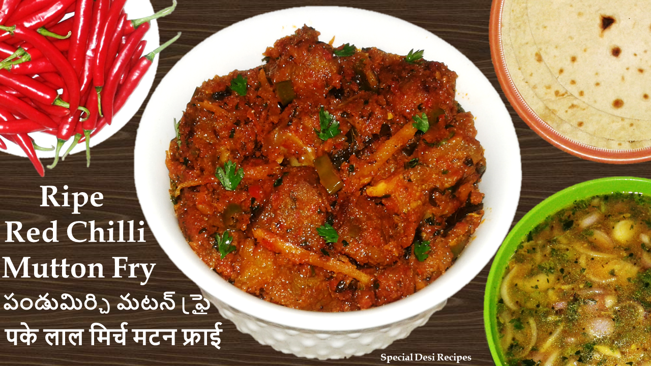 mutton fry special desi recipes