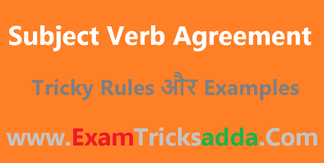 Subject Verb Agreement Rules & Examples