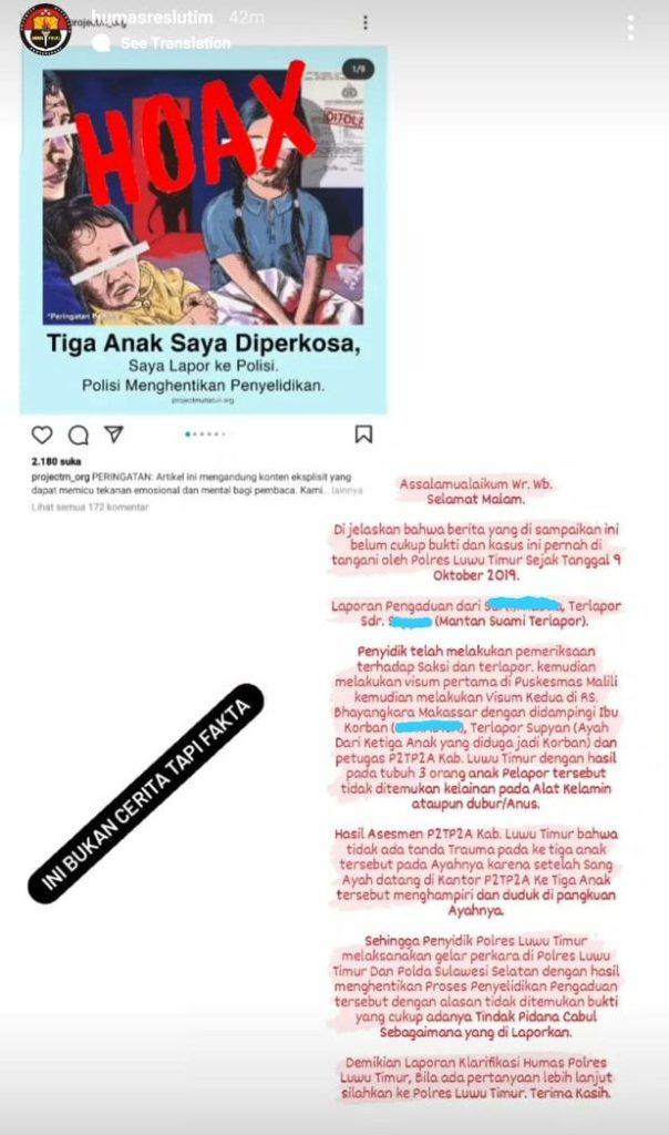 VIRAL! Tiga Anak Saya Diperkosa: Dipaksa Tanda Tangan BAP, Dilabeli Hoax Polisi, Kasus Dihentikan