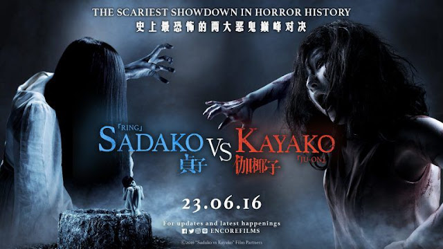 Ma Nữ Đại Chiến - Sadako VS Kayako (2016)