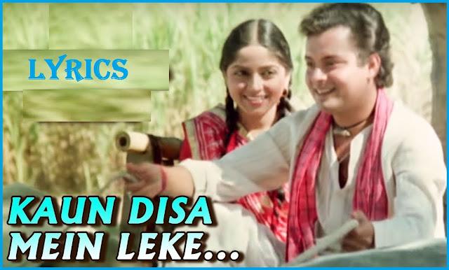 Kaun Disa Mein - Nadiya Ke Paar - Sachin & Sadhana Singh