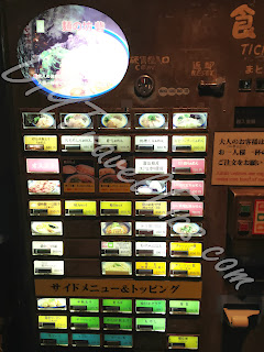 Vending machine Ramen Museum