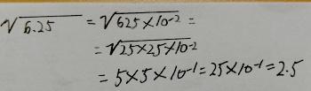 電験三種数学6