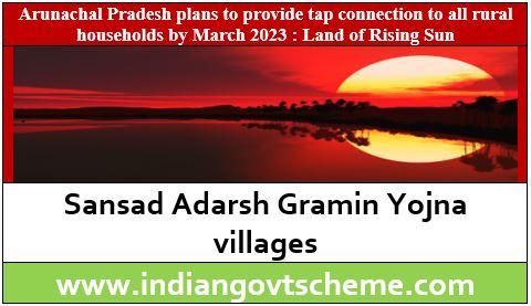 Sansad Adarsh Gramin Yojna villages