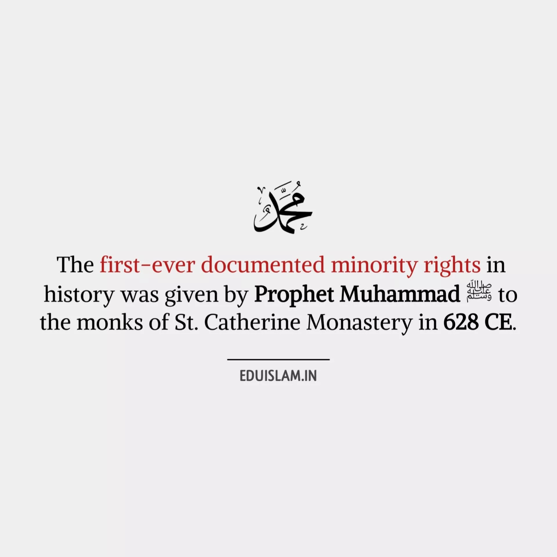 First minority rights in history by Prophet Muhammad