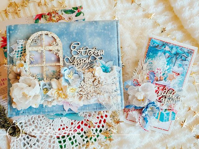 Słodki świąteczny komplet / A sweet Christmas set