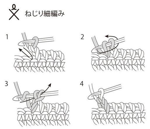 Пинетки-кеды крючком. Схемы вязания (8)
