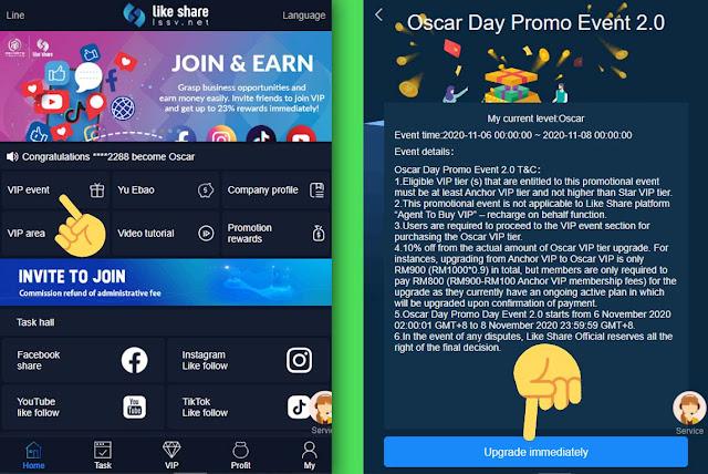 Cara Upgrade LikeShare Oscar Event 8 November 2020