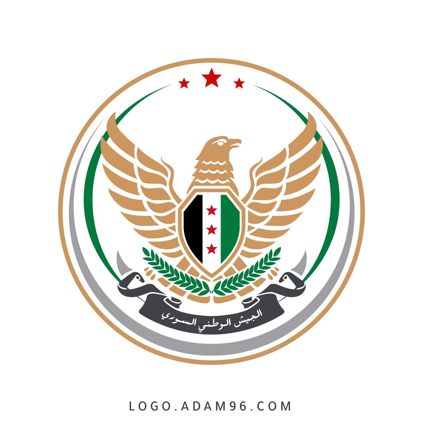 تحميل شعار الجيش الوطني السوري الحر PNG