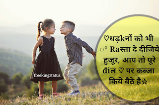 boyfriend girlfriend image , love shayari for boyfriend in hindi