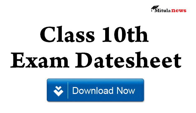 Bihar 10th Exam timetable download