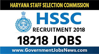 haryana-staff-selection-commission-hssc-recruitment-2018-group-d-18218-vacancy
