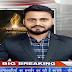 सीएम योगी की प्रेसवार्ता LIVE : लखनऊ से मुख्यमंत्री योगी आदित्यनाथ लाइव | INA NEWS ||#kanpur