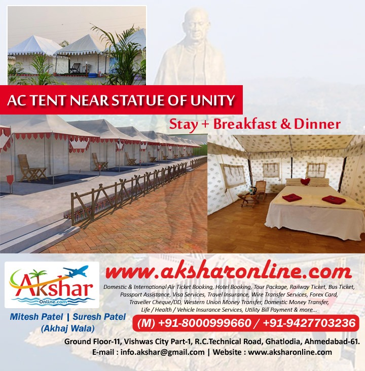 AC Tent Stay Near Statue of Unity, Statue of Unity Stay, Tent Stay in Kevadiya, Best Rates Tent Booking in Kevadiya, Kevadiya Railway Ticket, Statue of unity Hotel Booking, Statue of Unity Tent City Booking, Railway Ticket, Domestic and International Air Ticket Booking, Hotel Booking and Tour Package, Car Rental Services, Travel Insurance Services, Life Insurance Services, Health Insurance Services, Vehicle Insurance Services, RTO - Driving Licence Renew, Fresh Licence Application, Akshar Travel Services, The Statue of Unity is a colossal statue of Indian statesman and independence activist Vallabhbhai Patel, who was the first Deputy Prime Minister and Home Minister of independent India and an adherent of Mahatma Gandhi during the nonviolent Indian Independence movement, Tour Package Near Me, Tour Packages India, International Tour Packages