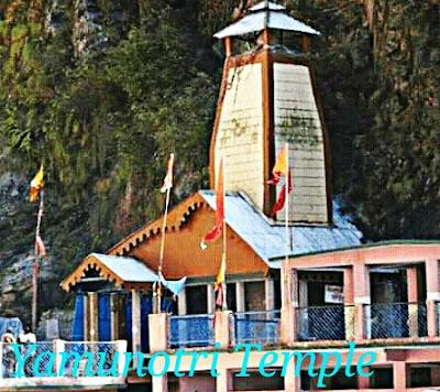 Yamunotri History In Hindi