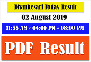 dhankesari lottery, dhankesari today result, dhankesari, lottery sambad today result, lottery sambad, nagaland lottery result, nagaland lottery
