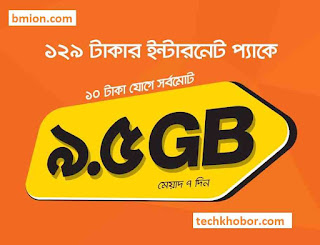 Banglalink-9.5GB-129Tk-Internet-Offer