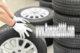ماهي مدة صلاحية اطارات السيارات أو عجلات السيارة ؟