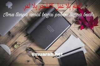 kata mutiara bahasa arab tentang pendidikan