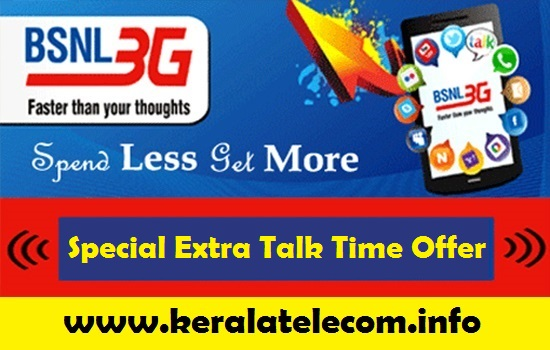 BSNL to offer Extra Talk Time of Rs 1000 for Top Up 890 on PAN India basis from 28th November to 30th November 2015