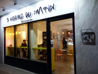 Cinq Heure Du Matin (卯时法式甜品)