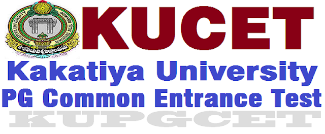 KUPGCET 2017 admissions,1st phase Seats Allotment list,download from 16/8/2017