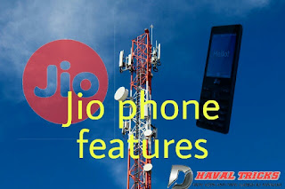 Reliance Jio 4G Phone ki jankari | what is jio phone in hindi ?
