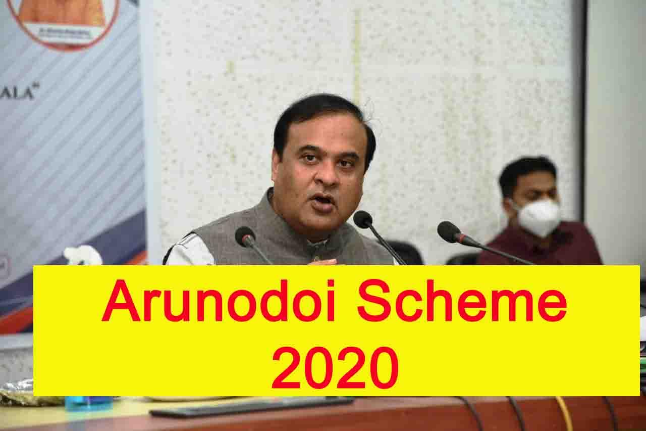 Arunodoi Scheme 2020