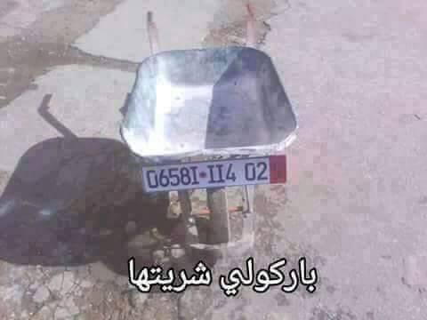 مرسيدس الجزائر