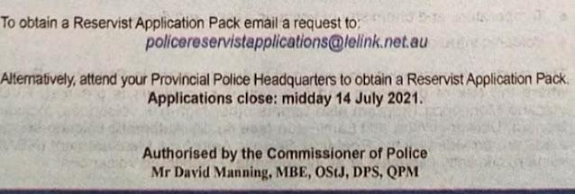 Police college bomana application 2022