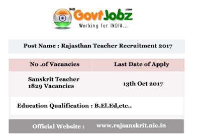 Rajasthan Teacher Recruitment 2017 Apply Online (Sanskrit Teacher - 1829 Vacancies)