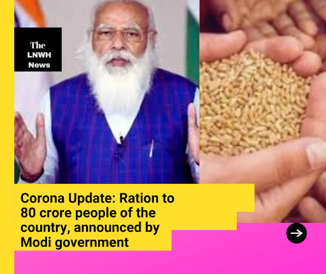 Corona Update: Ration to 80 crore people of the country, announced by Modi government