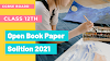 CGBSE Class  12th open book paper Solution 2021