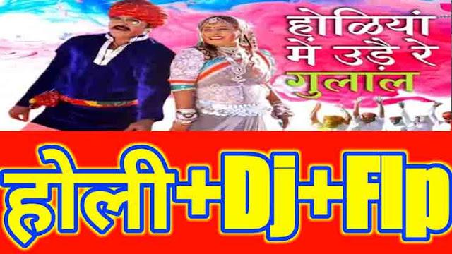 hindi holi flp project