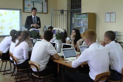 imagen dia del maestro