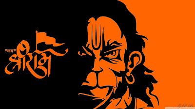 Jai Sri Ram Images