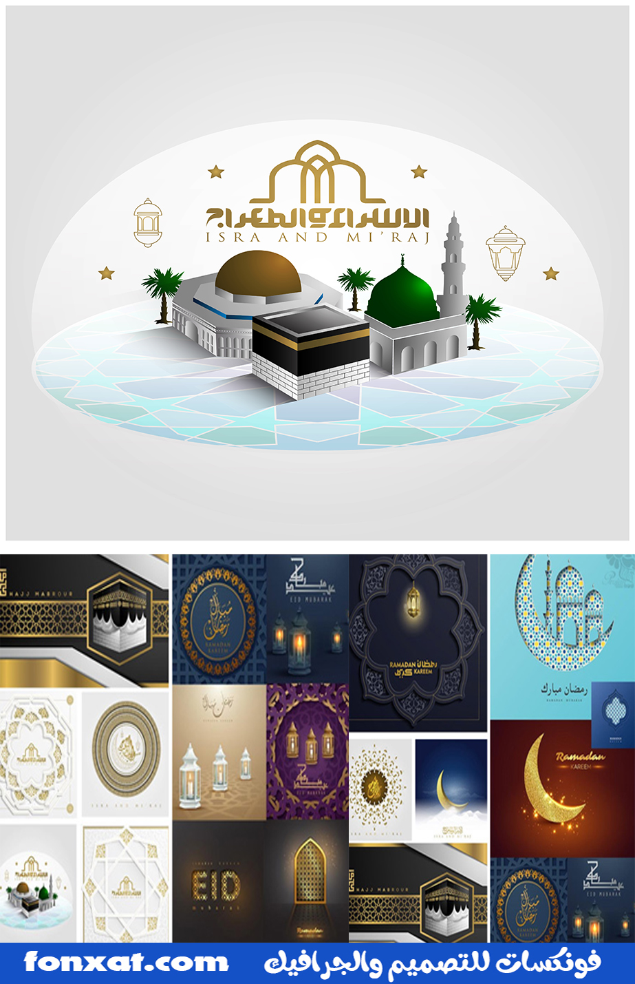 Isra.And.Miraj.Muslim.Illustrations.eps-jpg