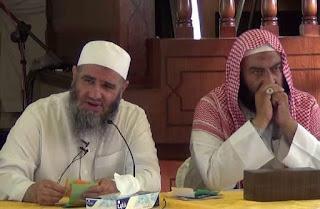 Syaikh Ali Hasan Al-Halabi bersama Syaikh Masyhur Hasan Alu Salman